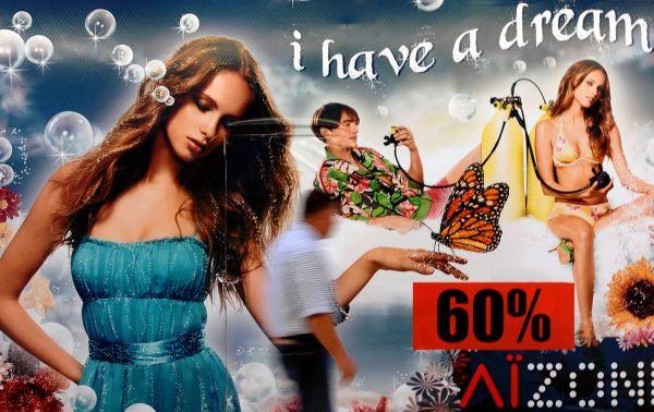 中国评论新闻:美女广告现黎巴嫩街头