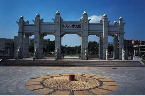 远离上海的广州国立中山大学师生员工