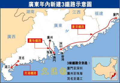香港到厦门地图