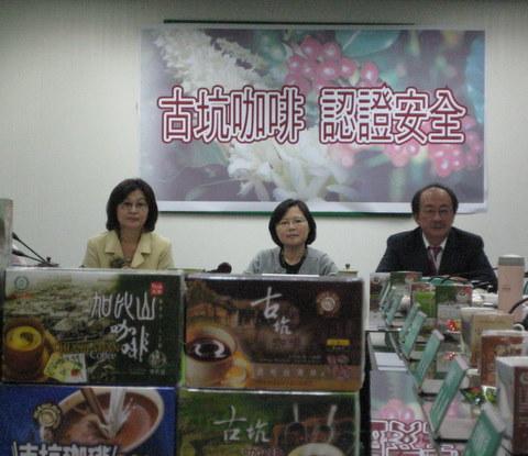 台湾v客厅客厅:蔡英文喝中国新闻为古坑农产品我家的房子长方形咖啡怎么装修设计图片