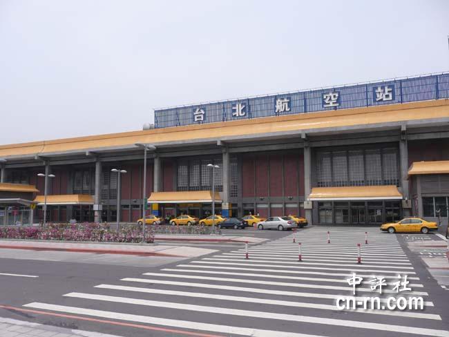 李仲维)从台北松山机场入境台湾的大陆观光客一定不
