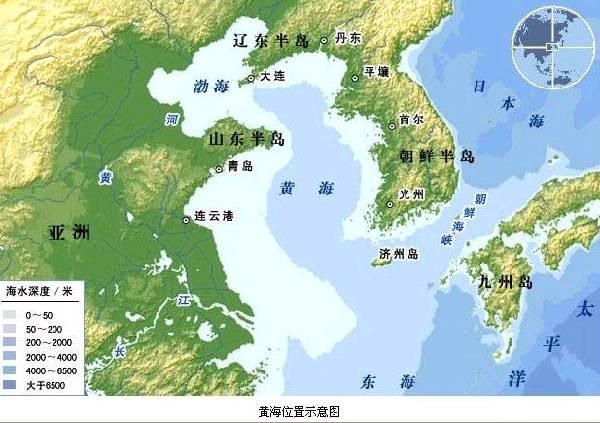 美韩黄海军演未定 未敢轻言动用航母