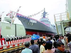 造价高达750亿日元:日军新一代通用驱逐舰下水,日海军扩张步伐加快
