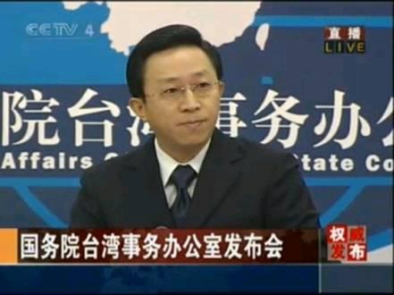 评新闻杨毅苏花公路为两岸由带来
