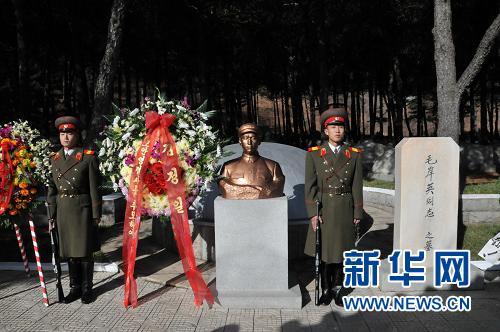 朝鲜祭奠毛岸英逝世60周年 金正恩献花圈