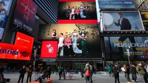 视频:中国国家形象片