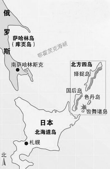 中国参与开发日俄争议岛屿 日本将抗议