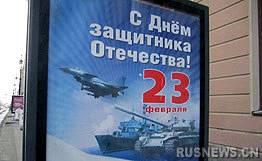 圣彼得堡街上画有中国战斗机的宣传画将被撤换