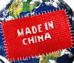 """专译:关于中国经济的""""五大误解"""""""