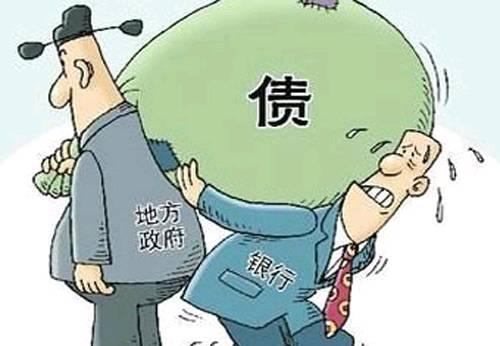 中央卸包袱前提是放开金融市场准入 - 徐斌 - 徐斌的博客