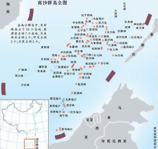 中国评论新闻:专家:南海问题长期化已成大势