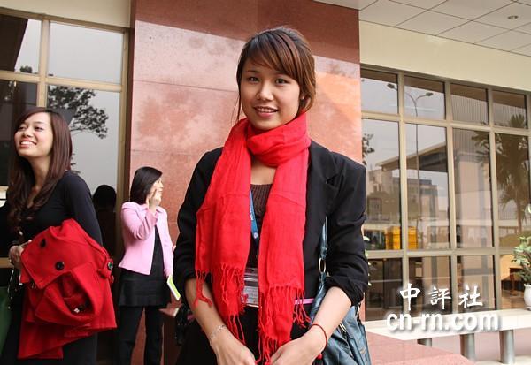 中国评论新闻:越南外交部的美女