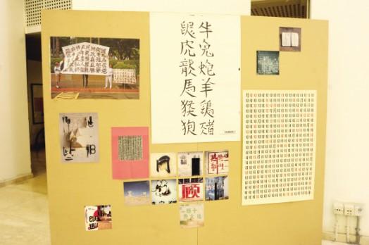 汉字字体文化传承的喜与忧