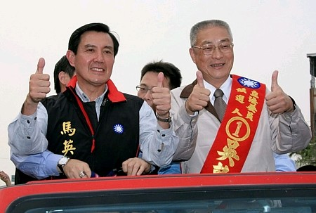 诡谲难测的2012台湾大选