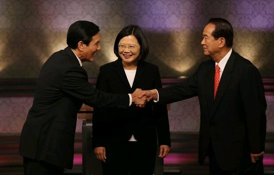 中央日报:选举结果将左右两岸未来走向