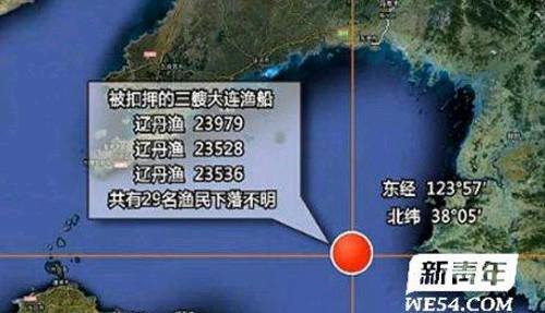 《金融时报》中国渔民被劫对中朝关系影响几何?