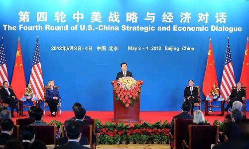 特殊氛围下的中美北京特殊对话
