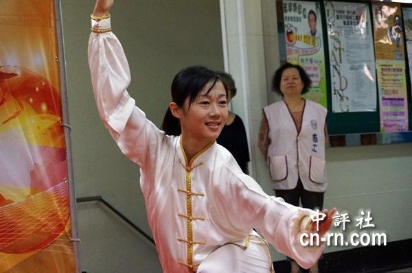 中国评论新闻:太极美女范纭