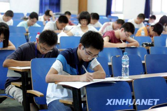 美国前5位最顶尖科学家 全是华人