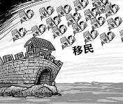 郭富城学普通话攻内地庆幸香港回归前未移民