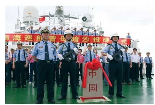 中国在南海对菲下逐客令 战备工作拉开大幕【组图】 - 春华秋实 - 开心快乐每一天--春华秋实