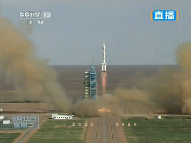 """航天版的""""中国梦""""》"""