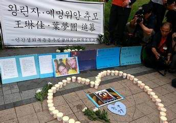 韩亚航空空难揭中国游学团乱象图片