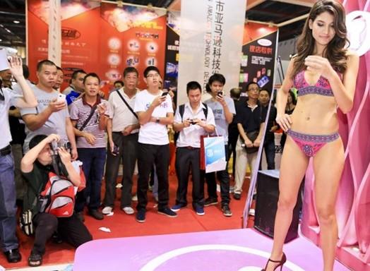 中国评论新闻:广州性文化节开幕